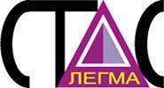 СТАС-ЛЕГМА